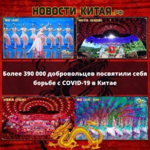 Гала-концерт Весеннего фестиваля собрал рекордное количество зрителей