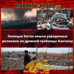 6 погибших, 218 раненых после торнадо обрушились на Ухань