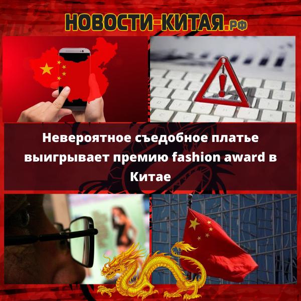 Китай усиливает регулирование и надзор за незаконным музыкальным контентом